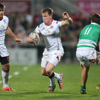 Gilroy returns to much-changed Ulster side for European Champions Cup tie with Oyannax