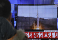 Ireland leads condemnation of North Korean rocket launch