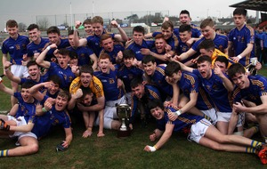 Ulster Council confirms dates for MacRory Cup games