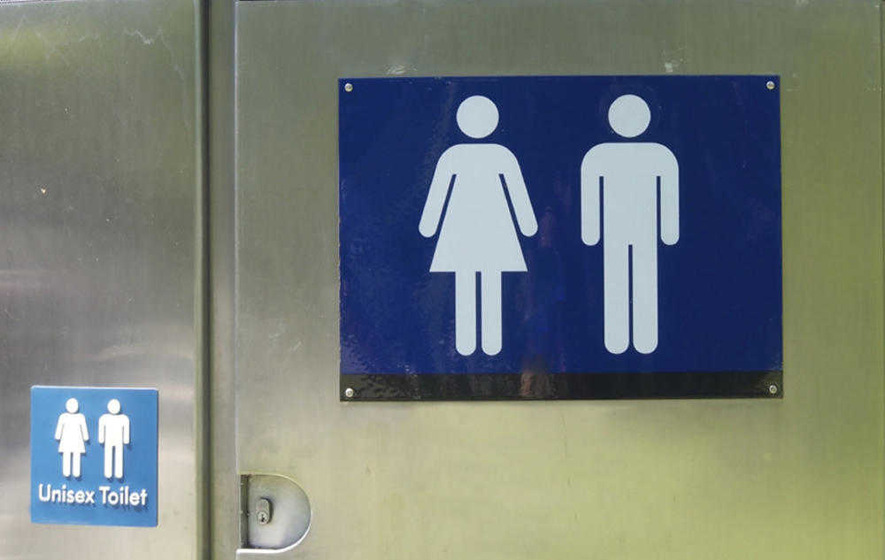 Unisex toilets for primary schools to be discussed by teachers