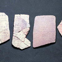 Israeli scholars say key biblical texts written earlier than thought