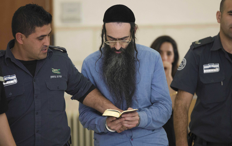 Jerusalem Gay Pride parade attacker convicted of teenage girl's murder
