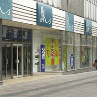 British Home Stores to enter administration as talks to save company break down