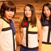 Japanese punk-rockers Shonen Knife take their Adventure to Ireland