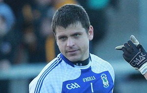 Armagh have no score to settle with Cavan - Ciaran McKeever
