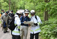 NEW:  Boy missing in Japanese forest after being left behind by parents