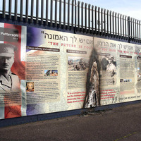 Belfast memorial to Irishman who supported Israel state damaged in hate crime