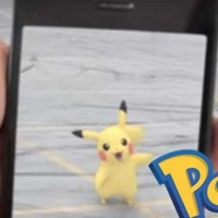 Pokemon Go shows it's all about the coverage