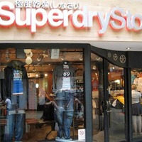 SuperDry to open store at Quays in Newry