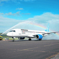 Bombardier 'will only deliver seven CSeries jets this year' after engine delays