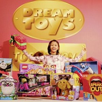 Toy industry's pick of top toys for Christmas