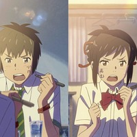 Japanese film Your Name a tender tale of teen self-discovery