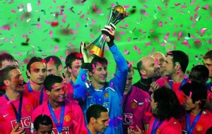On This Day - Dec 21 2008:  Manchester United win the Club World Cup beating LDU Quito
