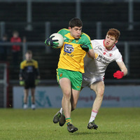 Young Donegal side to face tough McKenna Cup task in form of UUJ