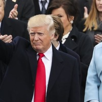 Celebrities react to Donald Trump's inauguration as president
