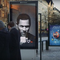 There's a new billboard that coughs when it senses cigarette smoke
