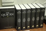 Muslim community hopes to produce Irish language version of the Qur'an