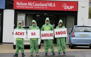 Protesters dress as crocodiles in response to DUP leader Arlene Foster's Irish language act comment