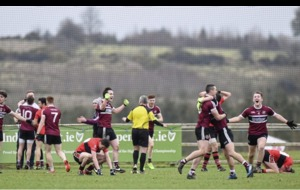 St Mary's edge out UCC in Mayo to set up Sigerson showdown against UCD