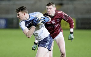 St Mary's Magherafelt forward Conor Small scores late free to defeat St Paul's, Bessbrook in MacRory Cup semi-final replay