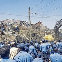 Ethiopia landslide death toll rises to 35