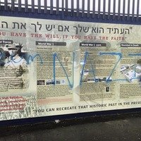 Mural to Irish Zionist defaced in 'anti-Semitic' attack