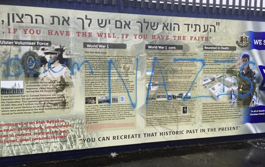 Mural to Irish Zionist defaced in 'anti-Semitic' attack