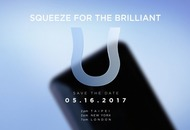 HTC wants to give you a squeeze on May 16