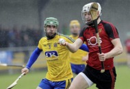 Building momentum is the key for Down in Christy Ring insists Donal Hughes