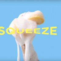HTC teases its rumoured squeezable phone in new video ad