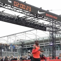 Eliud Kipchoge failed to run a sub-two hour marathon, but everyone felt ridiculously inspired anyway