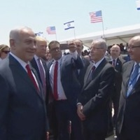 Donald Trump posed for an awkward selfie with one of Israel's most controversial politicians