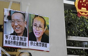 Who is Liu Xiaobo? The Chinese Nobel laureate who has been granted medical parole