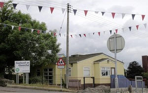 Red, white and blue bunting erected outside Irish school - but not Orange hall