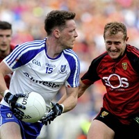 Darren O'Hagan: Down are now among 'top two or three' teams in Ulster
