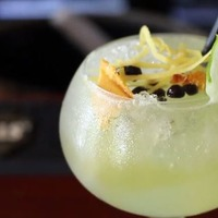 Video: Gin and champagne cocktail