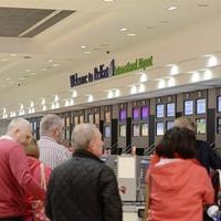 Belfast International Airport wins landmark legal case over rates bill