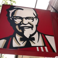 A secret hidden in KFC's Twitter account is blowing people's minds