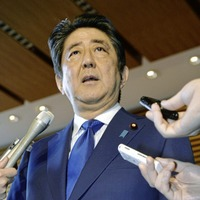 Would-be ruling party leader says Japan must boost defences to counter China