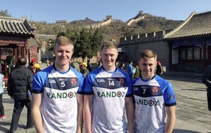 Ulster University GAA squad hitting all the right notes on visit to Great Wall of China