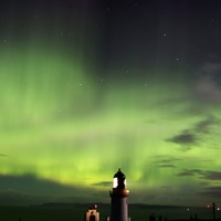 Aurora borealis lights up the night sky with a spectacular display