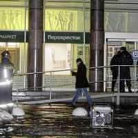 At least 10 people injured in explosion at St Petersburg supermarket