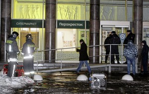 At least 10 people injured in explosion at St Petersburg supermarket