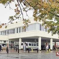 Craigavon Area Hospital: Staff escape injury in arson attack