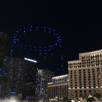 Intel's Shooting Star drones touted as an alternative to fireworks