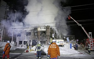 11 killed in Japan after fire at welfare home