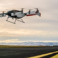 Watch Airbus' flying taxi take off for the first time