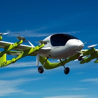 Self-flying taxi backed by Google co-founder Larry Page could be coming your way in the near future