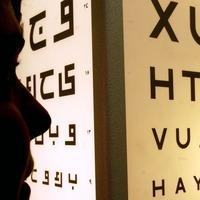 Patients regain sight after groundbreaking trial