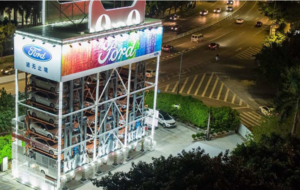 A city in China now has a giant vending machine dishing out cars